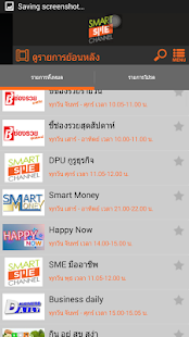 Smart SME- screenshot thumbnail