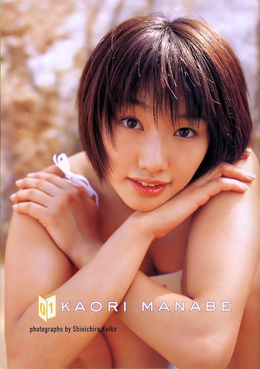 Kawori Manabe KaworiManabe_LoveBox_01.jpg LoveBox -  http://ahotgirl.blogspot.com | http://gallery.henku.info