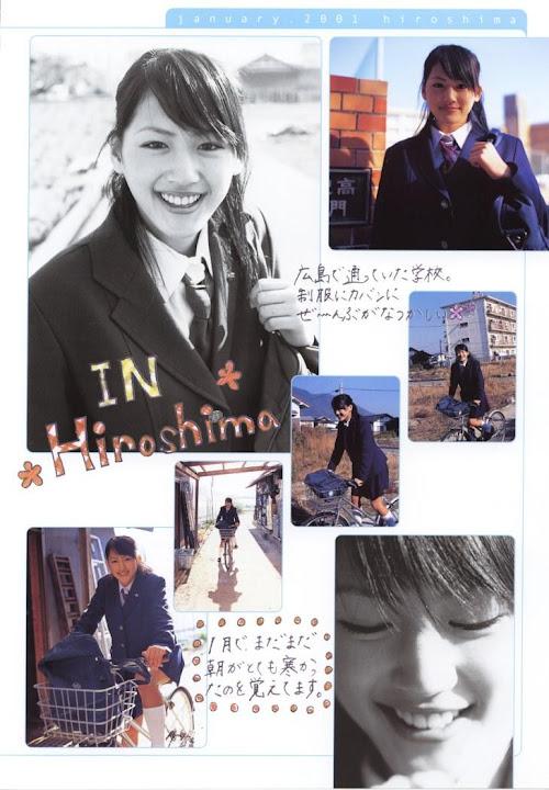 Haruka Ayase Haruka_Ayase_Birth_010.jpg Birth -  http://ahotgirl.blogspot.com | http://gallery.henku.info