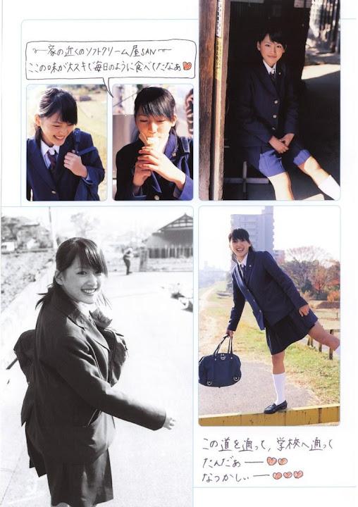 Haruka Ayase Haruka_Ayase_Birth_011.jpg Birth -  http://ahotgirl.blogspot.com | http://gallery.henku.info
