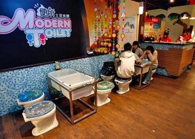 modern_toilet_restaurant_009