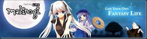 mabinogi_banner