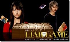 370px-Liar_Game