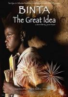 Binta y la gran idea / ビンタと最高のアイディア