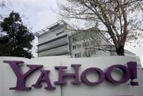 Yahoo office inside
