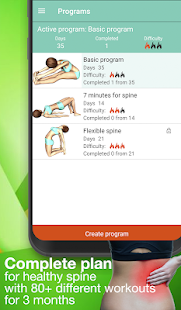 Healthy Spine and Straight Posture Screenshot