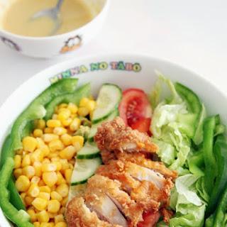 Chicken Salad with Honey Mustard Dressing.