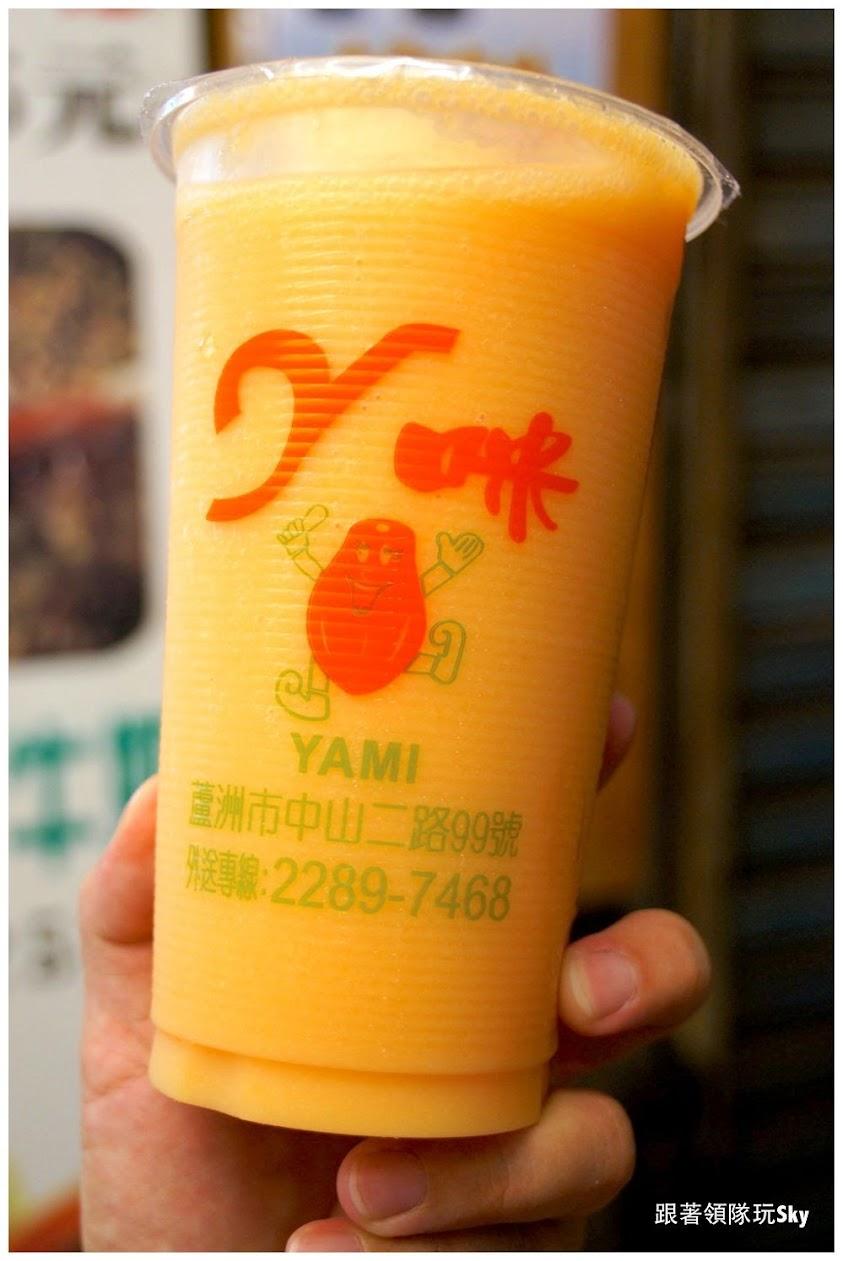 蘆洲美食推薦-廟口夜市 C/P值爆表木瓜牛奶【YAMI飲料店】