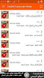 ديواني - اغاني يمنية 2017 - náhled