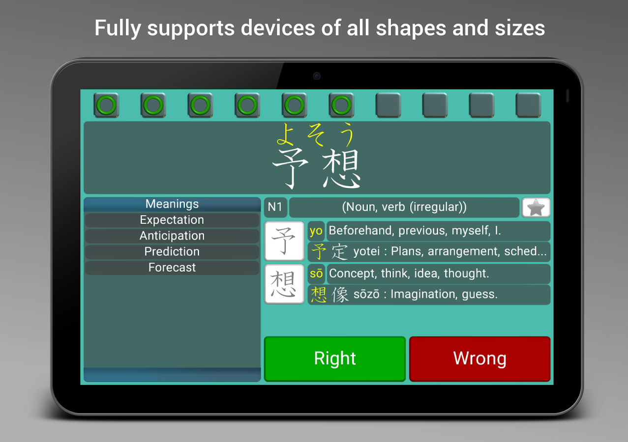 Japanese Kanji Tree- screenshot