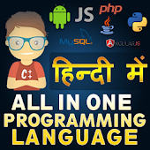 Programming Languages in Hindi
