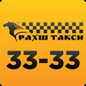Рахш Такси для водителей icon