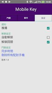 App MobileKey APK for Windows Phone