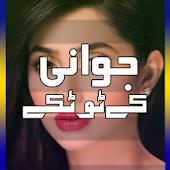 Jawani Kay Totkay Urdu Mai