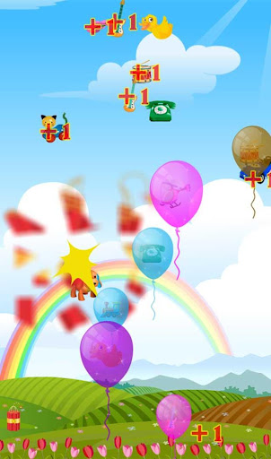 Baby Games: Tap Pop Balloon 1.1.2 screenshots 1