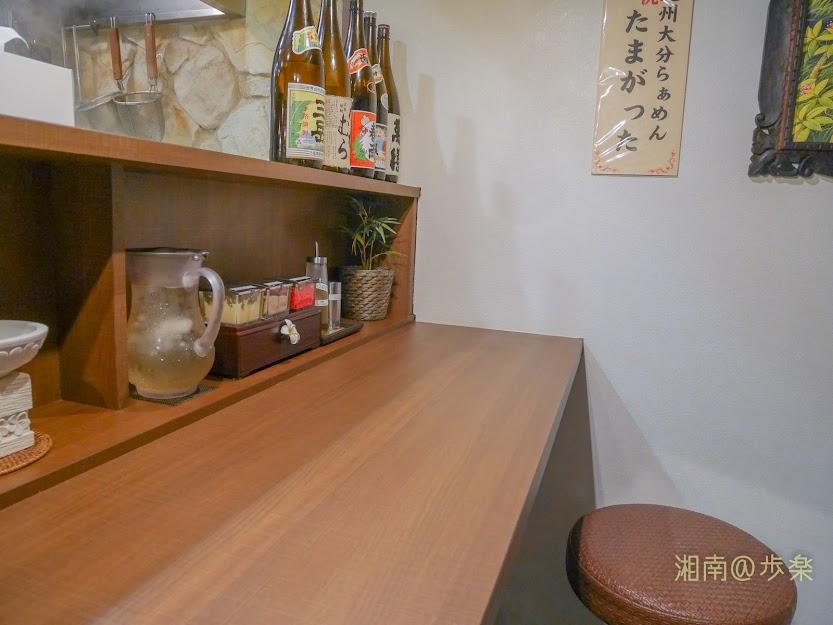 ヌードルワークス藤沢のカウンター