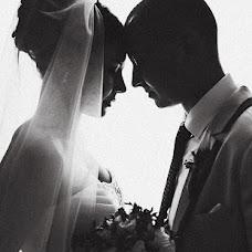 Wedding photographer Elena Kapone (VirGo). Photo of 10.10.2014
