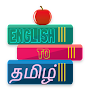 English to Tamil dictionary translation APK icon