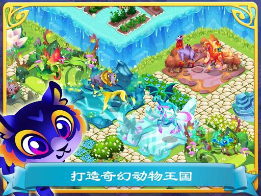 玩免費休閒APP 下載《幻想森林:魔法大师》! app不用錢 硬是要APP