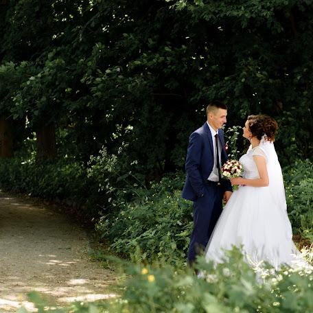 Wedding photographer Yuliya Sidorova (yulia). Photo of 19.06.2017