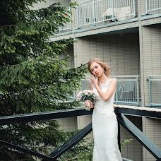 Wedding photographer Nikolay Mikhalchenko (nicklast). Photo of 21.08.2017