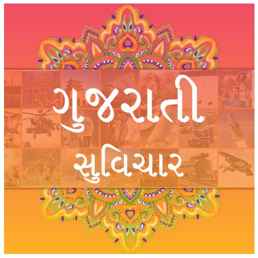 Gujarati Suvichar: Gujarati Status for WhatsApp