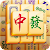 Mahjong Solitaire file APK for Gaming PC/PS3/PS4 Smart TV