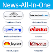 News All in One India Newspaper