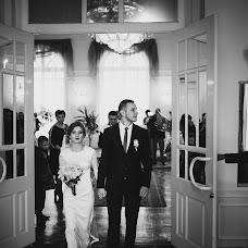 Wedding photographer Margarita Volosyuk (cosmoomargo). Photo of 17.02.2017