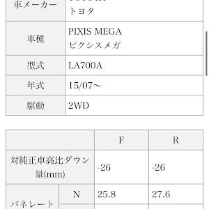 ミラココア L675S プラスXのカスタム事例画像 翔平さんの2020年06月23日20:08の投稿