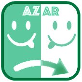 Live Video Calls Guide For AZAR Chat