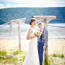 Wedding photographer Ganna Bichinova (GannaIrk). Photo of 13.07.2015