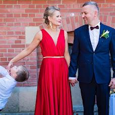 Wedding photographer Katarzyna Mrugała (Mrugala). Photo of 21.11.2018