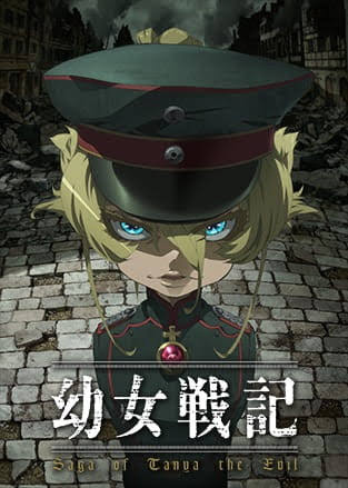 Youjo Senki (The Saga of Tanya the Evil) thumbnail