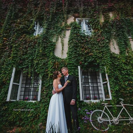 Svatební fotograf Dana Šubová (ubov). Fotografie z 25.10.2017