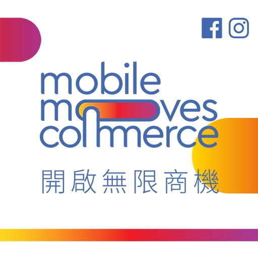 MMC Taipei 商業 App LOGO-硬是要APP