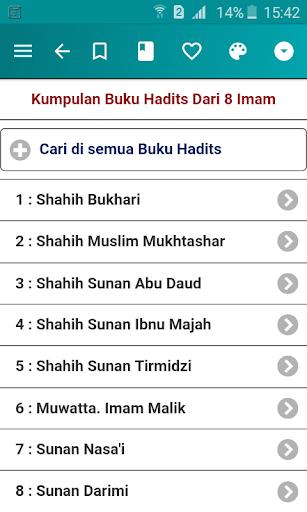Kumpulan Hadits Dari 8 Imam 11.7 screenshots 1