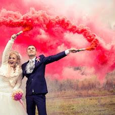 Wedding photographer Andrey Kondor (TrendMediaGroup). Photo of 16.01.2014