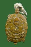 เหรียญรุ่นแรก หลวงปู่เลี้ยง วัดหนองเต่า จ.ลพบุรี