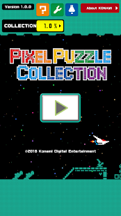 PIXEL PUZZLE COLLECTION 6
