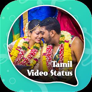 nejlepší tamilské seznamka plamen randění surrey