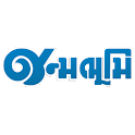 Janmabhoomi Gujarati Newspaper icon