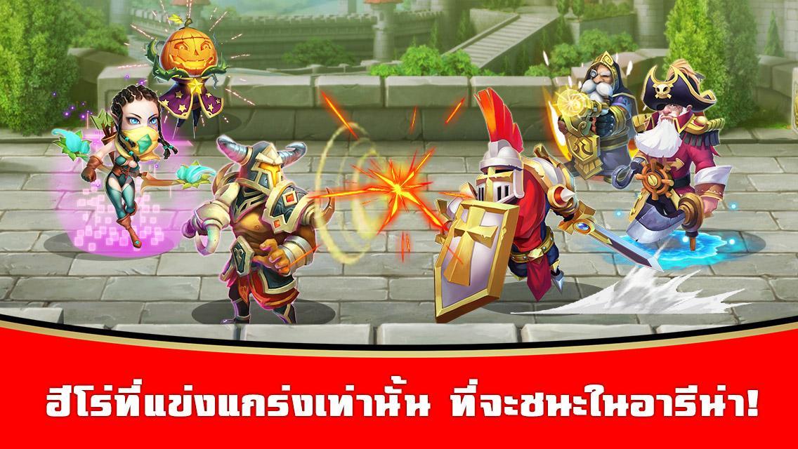 ศึกชิงปราสาท : Castle Clash- screenshot