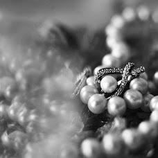 Wedding photographer Alena Maystrenko (MayPhoto). Photo of 07.12.2018