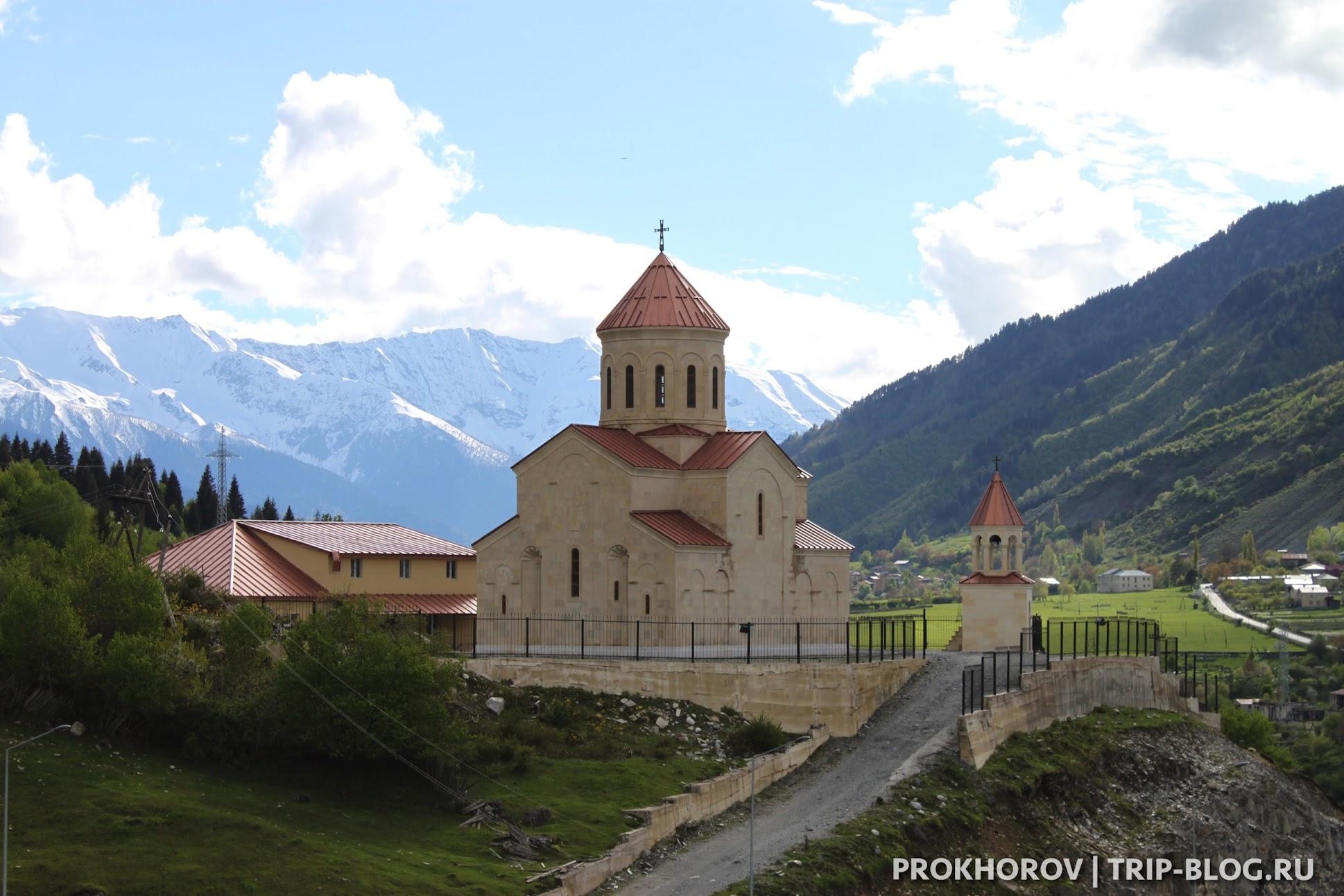 монастырь местиа