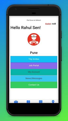 ID Driver App(For Drivers) screenshots 1