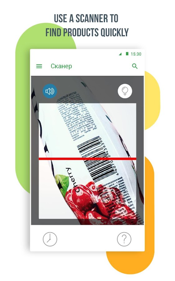 Rate&Goods - scan barcode product and read reviews- screenshot