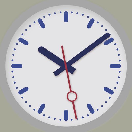 Dutch Railway Station Clock