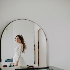 Wedding photographer Darya Remneva (DariaRem). Photo of 04.09.2018