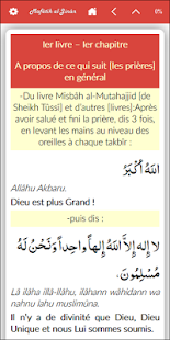 Mafatih Al Jinan en français - náhled